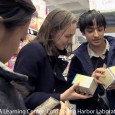 Rockefeller University, New York 20 Jul 11 Take a second look at your iced or steaming tea. Guided by scientific experts, three New York City high school students using tabletop […]